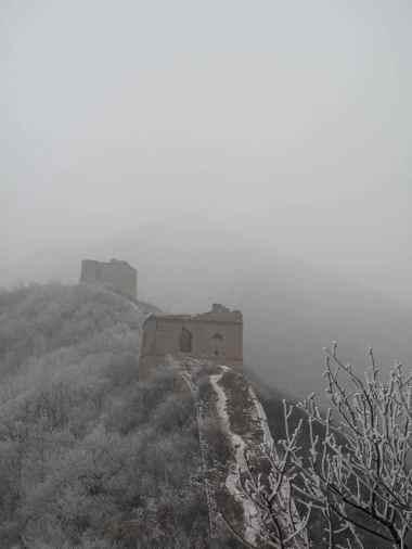 Chenjiapu